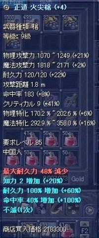 200612302