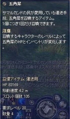 2008052901_2